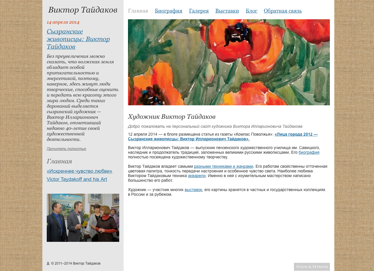Закажите копроративный сайт. Стоимость изготовления от 8000 руб.