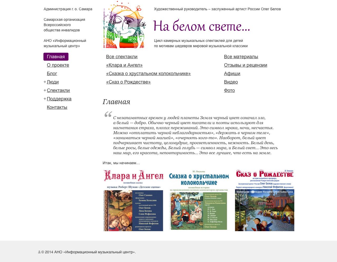 Закажите сайт-визитку. Стоимость создания от 8000 руб.