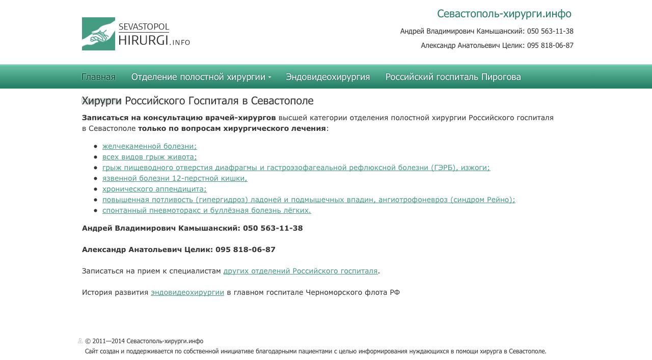 Закажите интернет-магазин. Стоимость создания от 8000 руб.