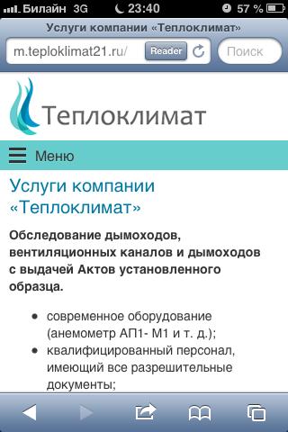 Разрабатываем веб-сайты на заказ. Стоимость от 8000 руб.