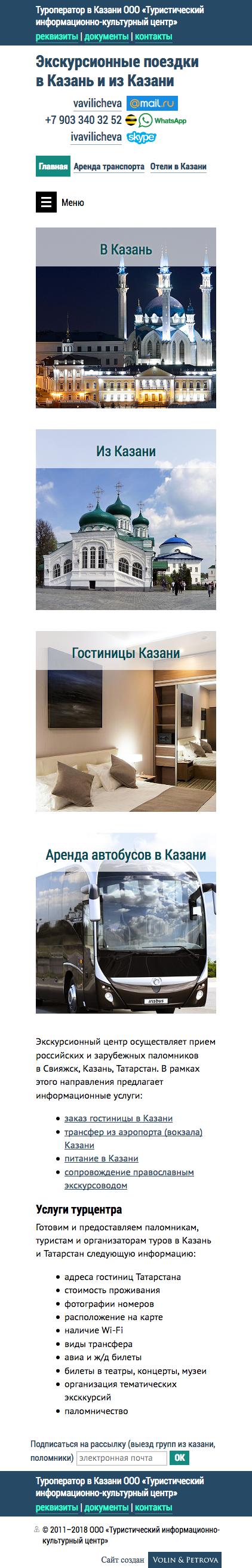 Закажите создание сайта. Цена от 8000 руб.