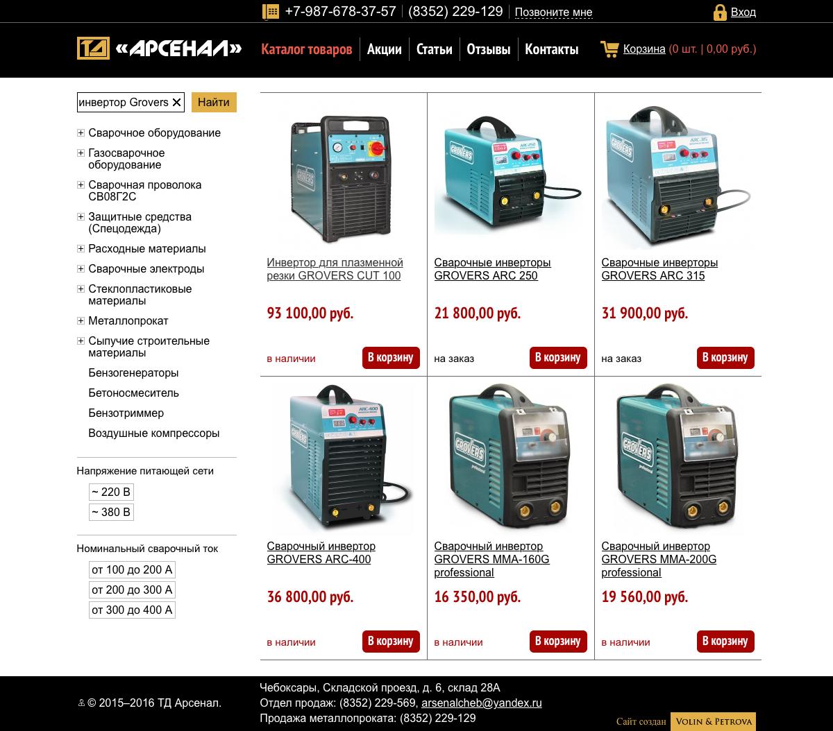 Разрабатываем сайты на заказ. Стоимость от 8000 руб.